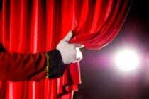 «Театр, где играют дети»
